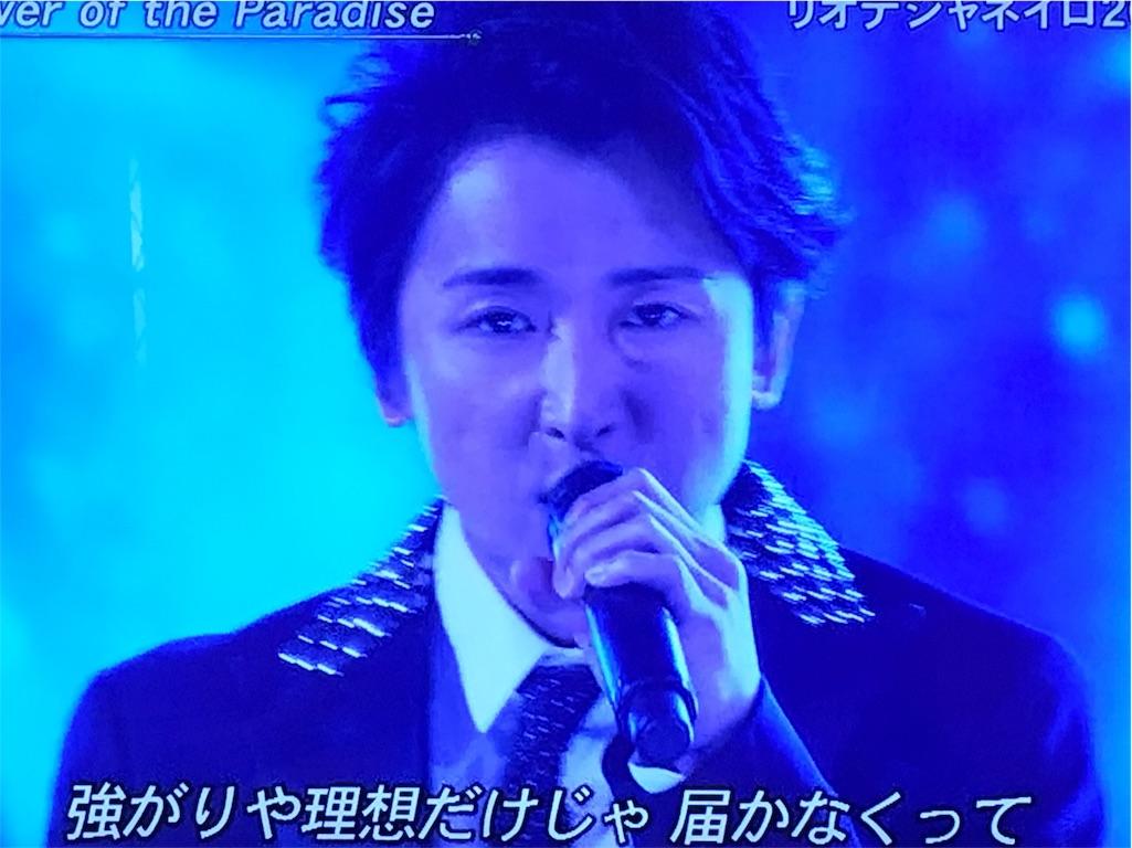 f:id:kazanehime:20161210142114j:image