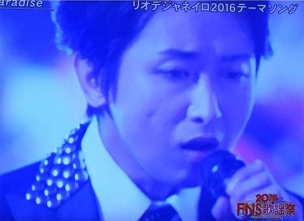 f:id:kazanehime:20161210142123j:image