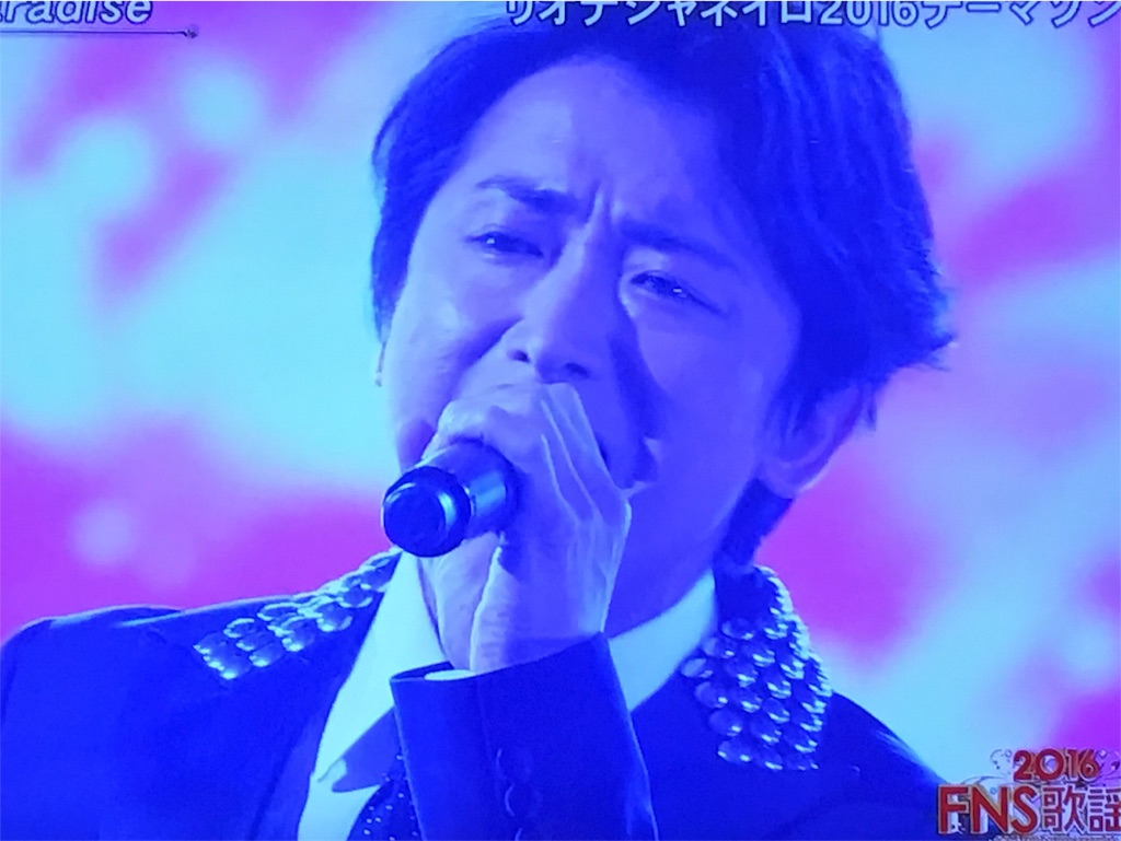 f:id:kazanehime:20161210142153j:image