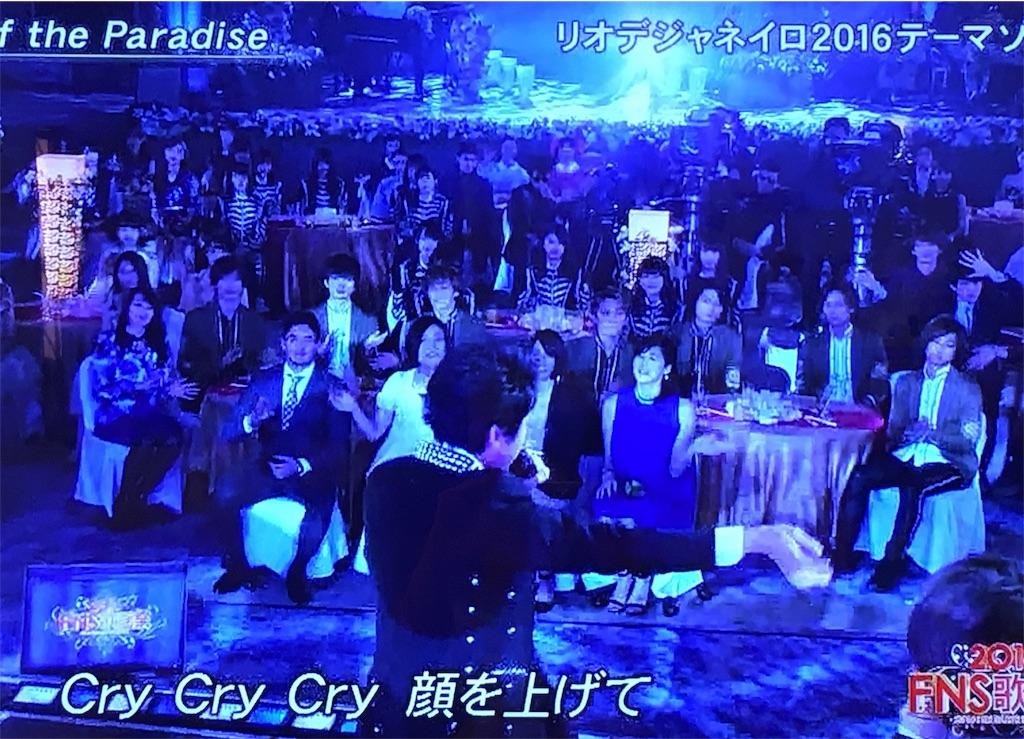 f:id:kazanehime:20161210142219j:image