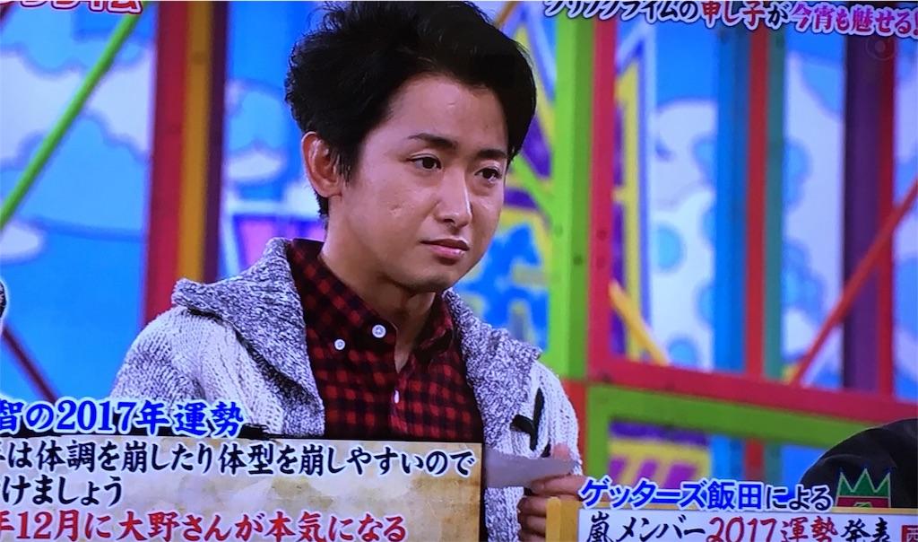 f:id:kazanehime:20161212082356j:image