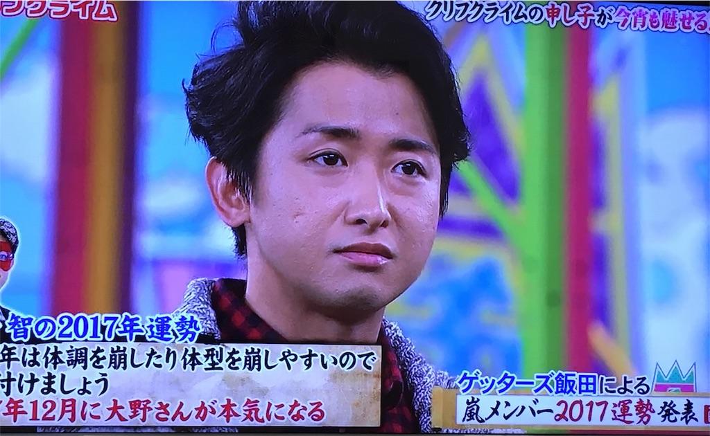 f:id:kazanehime:20161212082404j:image