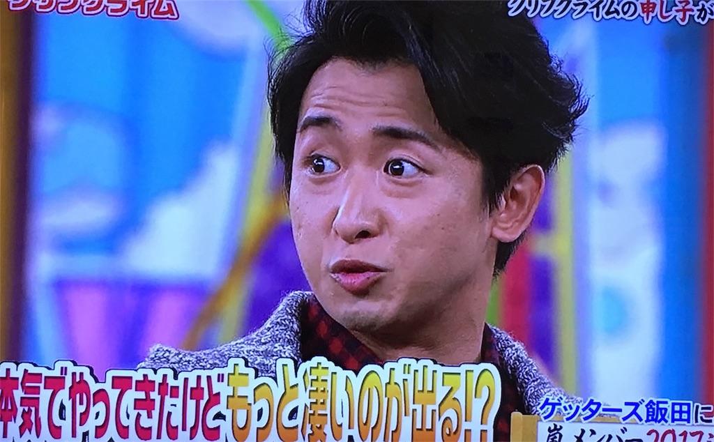 f:id:kazanehime:20161212082440j:image