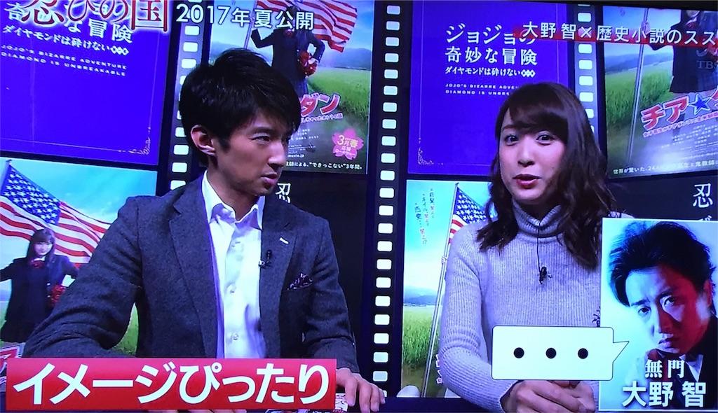 f:id:kazanehime:20161212082539j:image