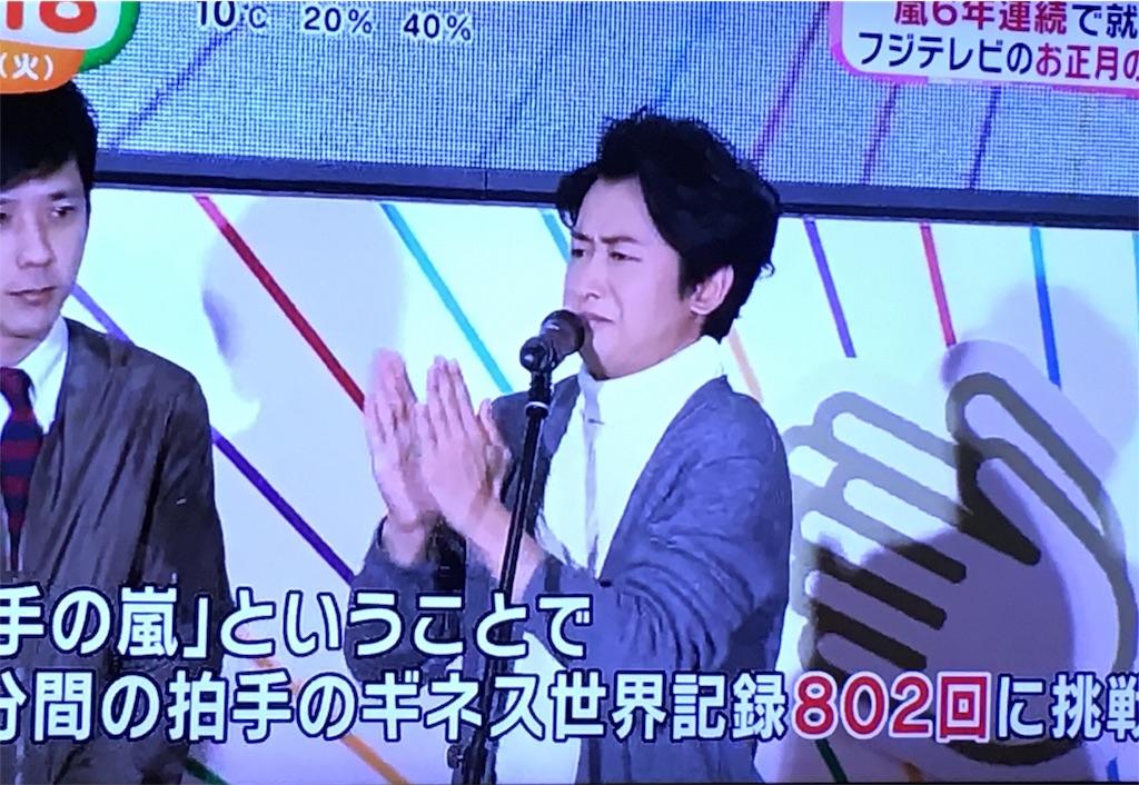 f:id:kazanehime:20161213081746j:image