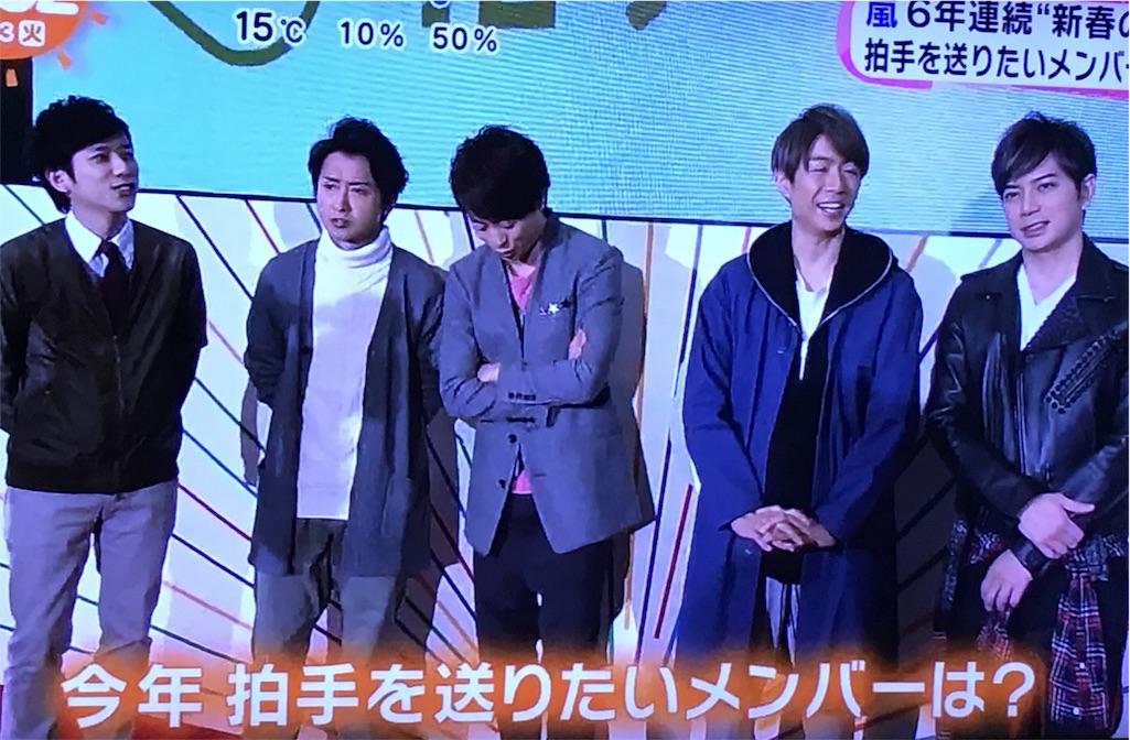f:id:kazanehime:20161213082012j:image