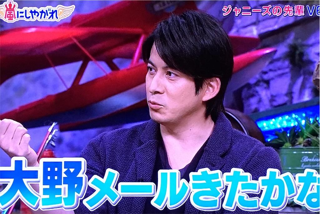 f:id:kazanehime:20161216082836j:image