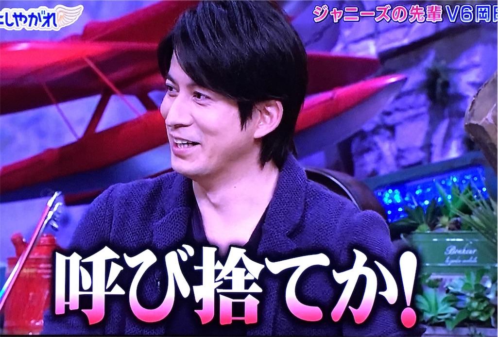 f:id:kazanehime:20161216082858j:image