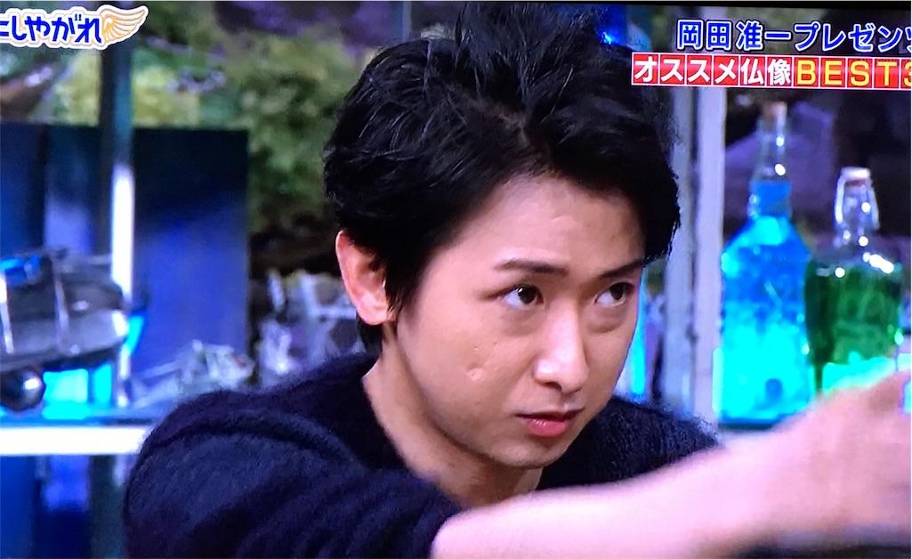 f:id:kazanehime:20161216083236j:image