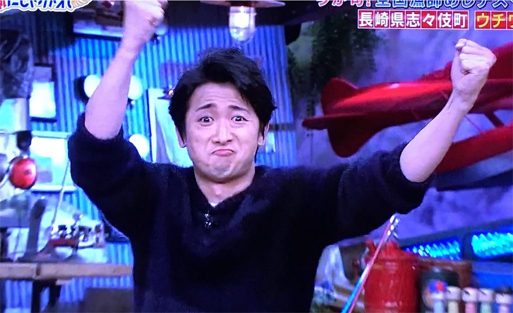 f:id:kazanehime:20161216171406j:image