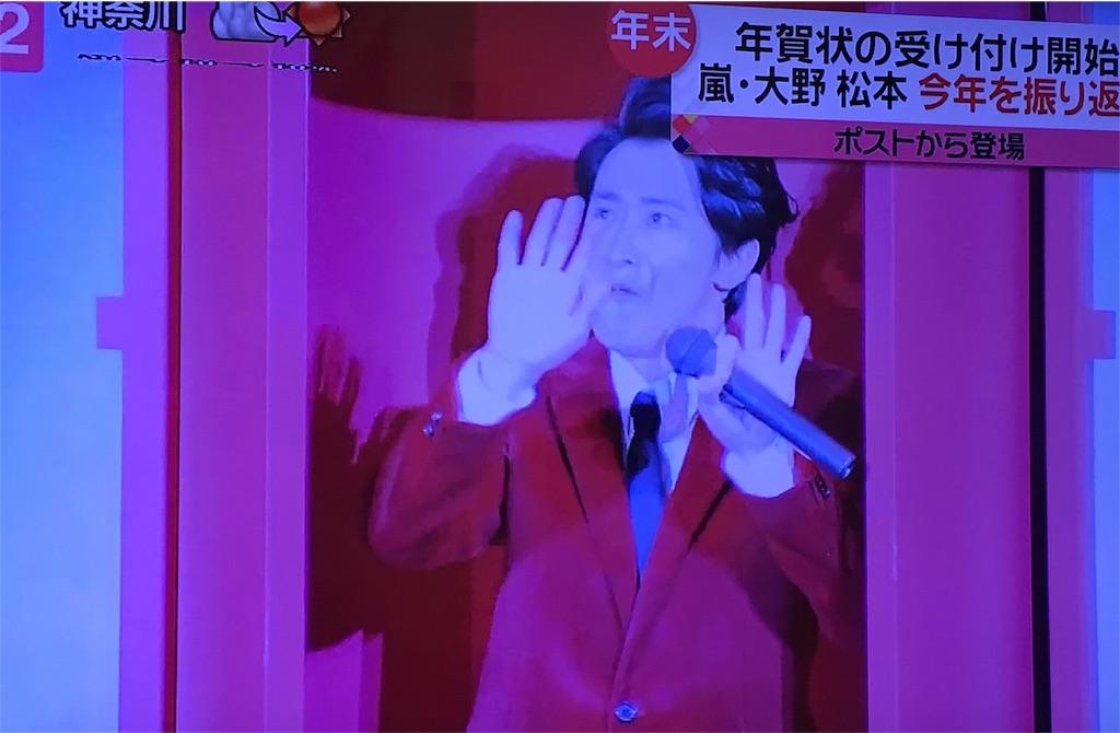f:id:kazanehime:20161217124345j:image
