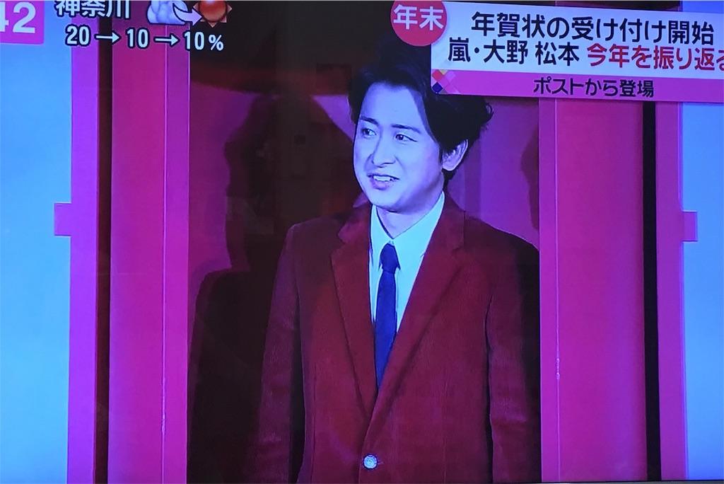 f:id:kazanehime:20161217124356j:image