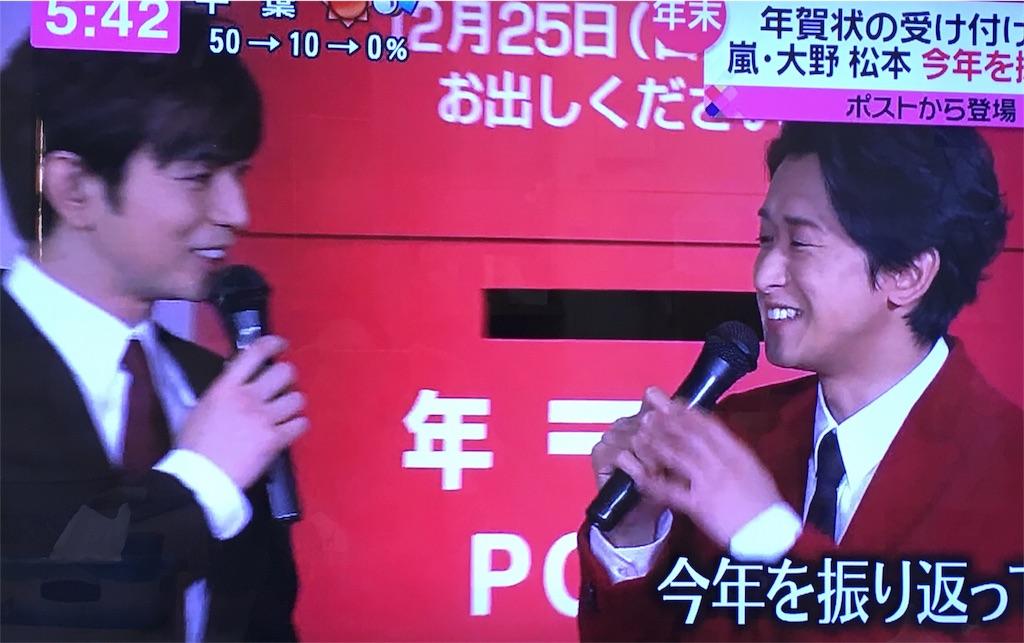 f:id:kazanehime:20161217124402j:image