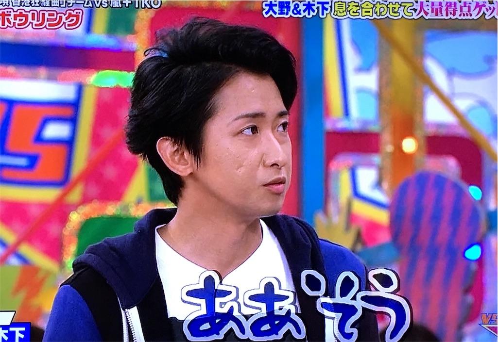 f:id:kazanehime:20161217191214j:image