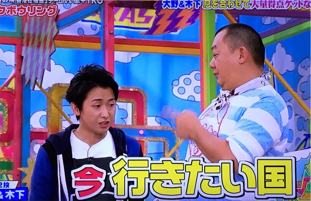 f:id:kazanehime:20161217191224j:image