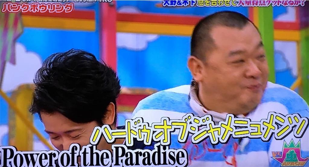 f:id:kazanehime:20161217191546j:image