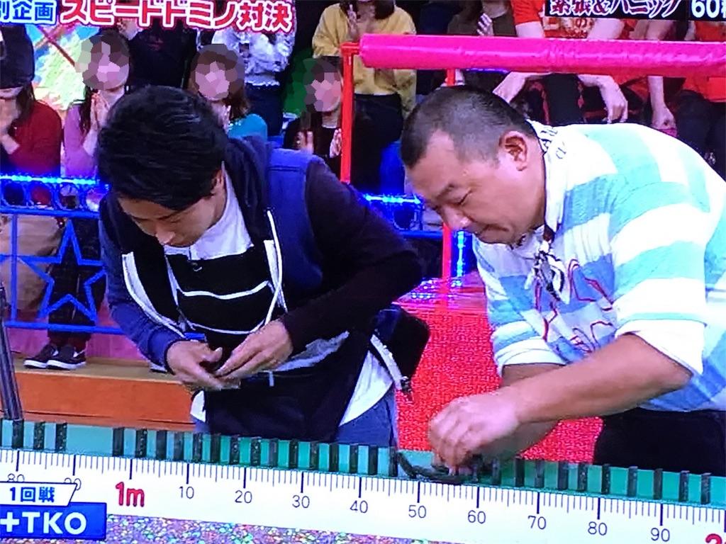 f:id:kazanehime:20161220090058j:image