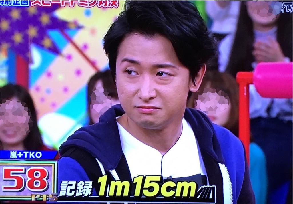f:id:kazanehime:20161220090412j:image