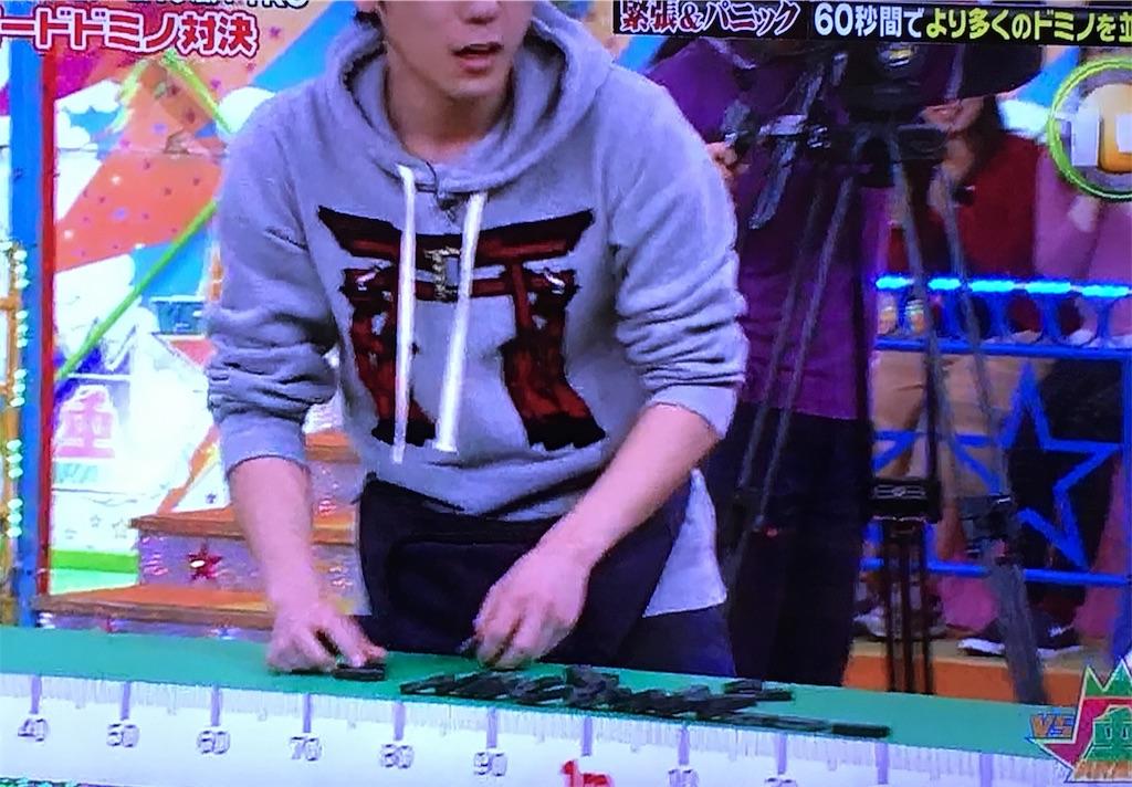 f:id:kazanehime:20161220090526j:image