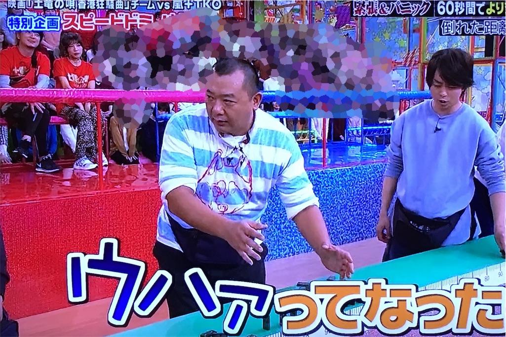 f:id:kazanehime:20161220090543j:image