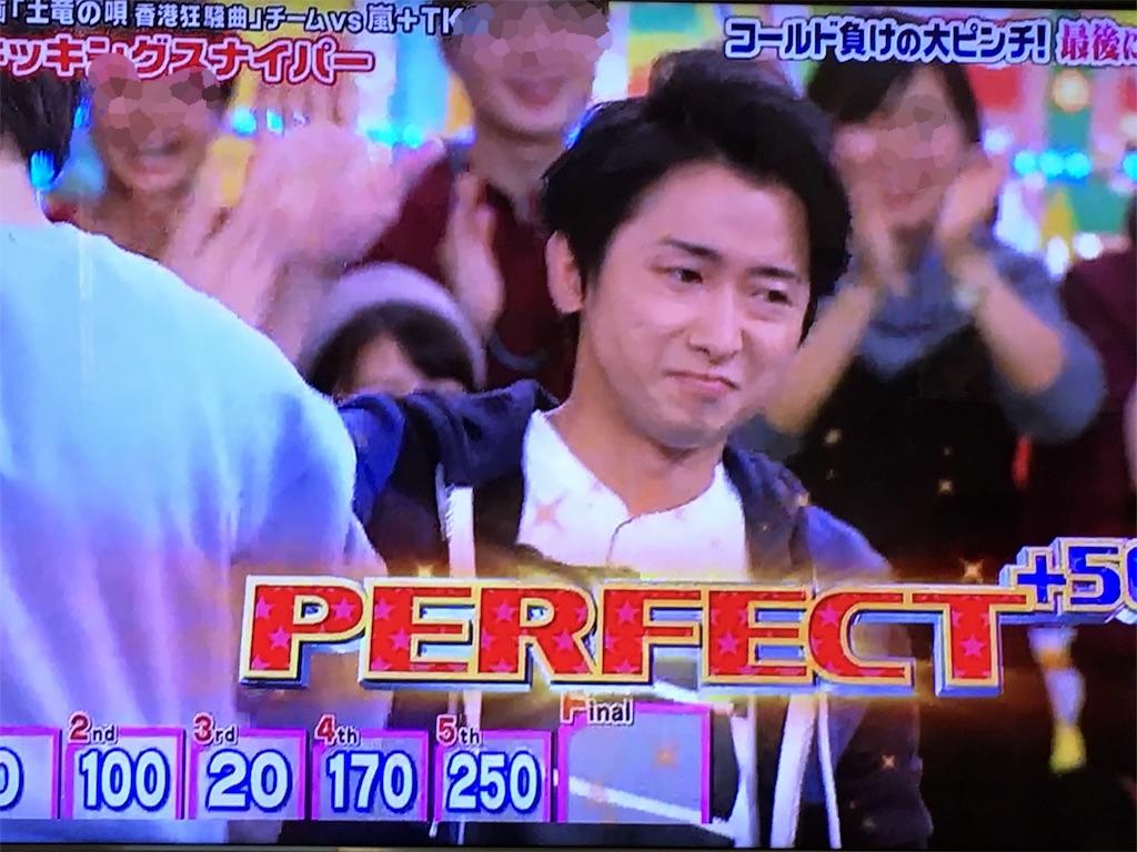 f:id:kazanehime:20161220090841j:image