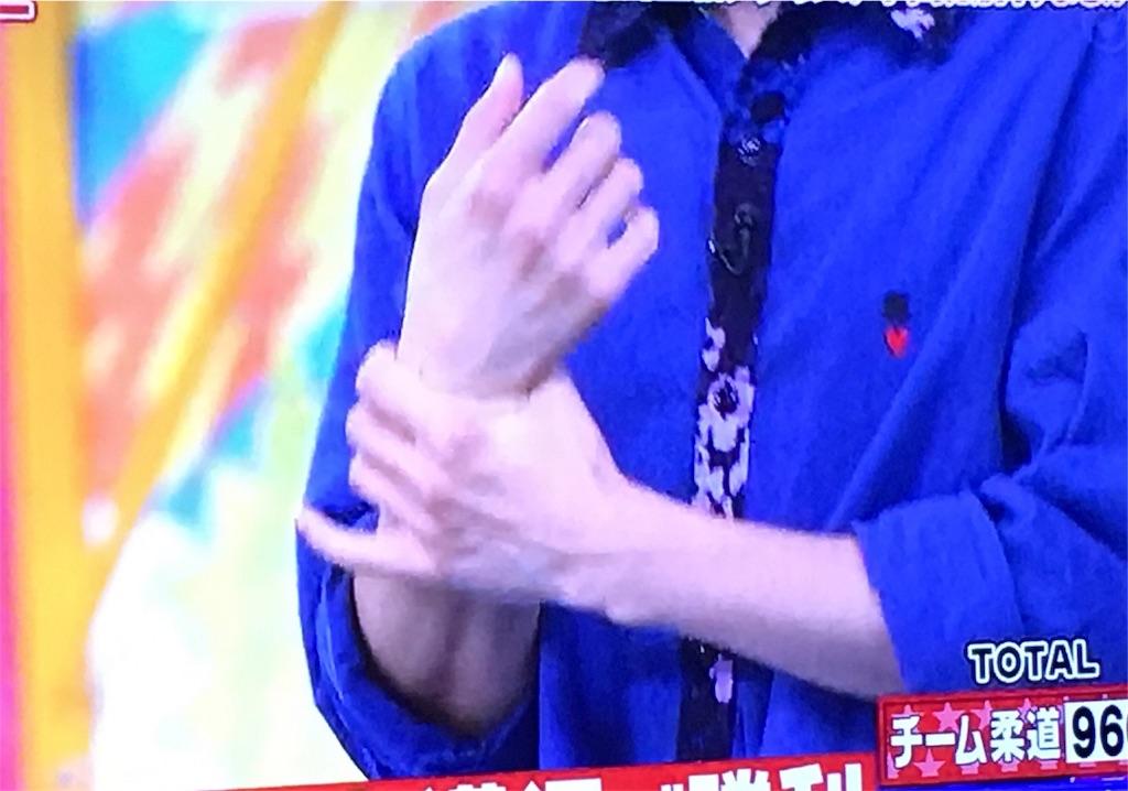 f:id:kazanehime:20161221082841j:image