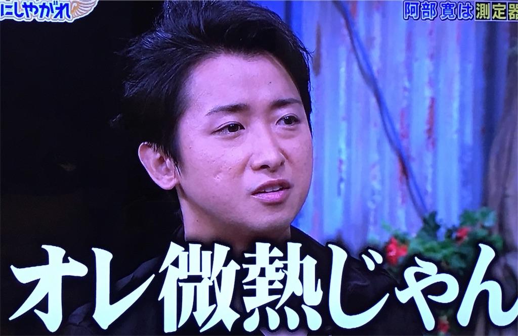 f:id:kazanehime:20161222082041j:image