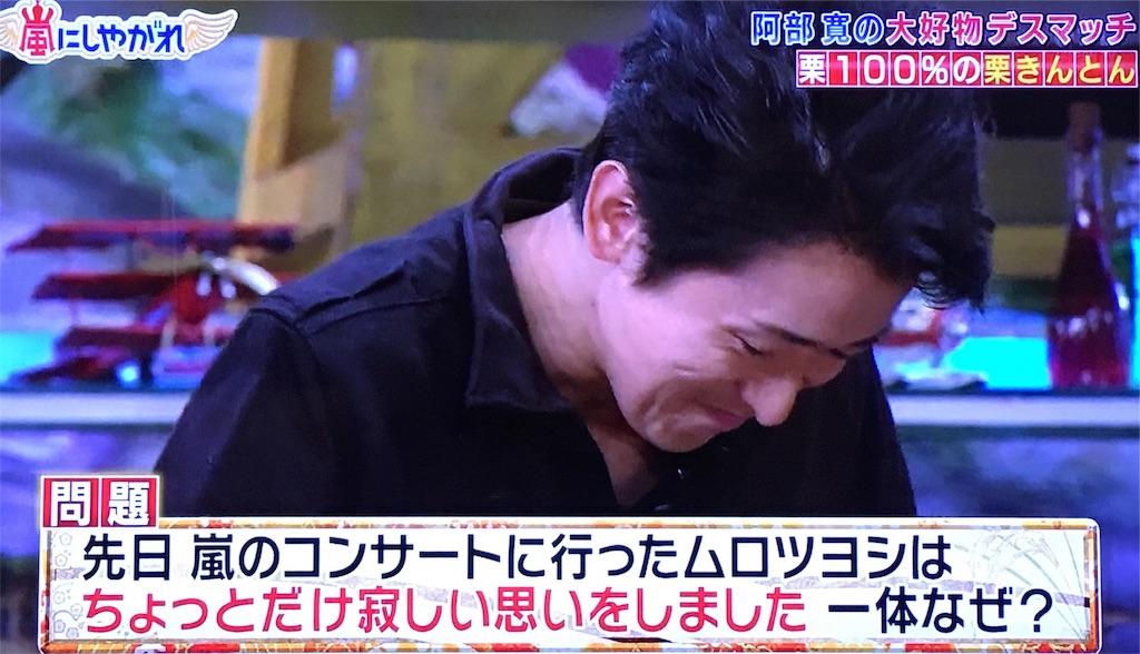 f:id:kazanehime:20161222082114j:image