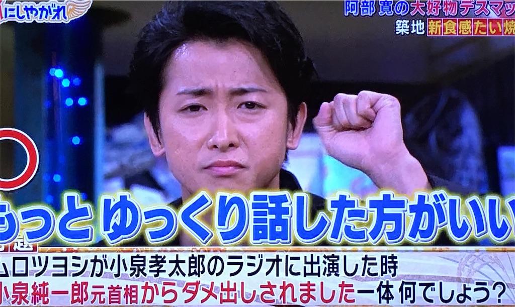 f:id:kazanehime:20161222082148j:image