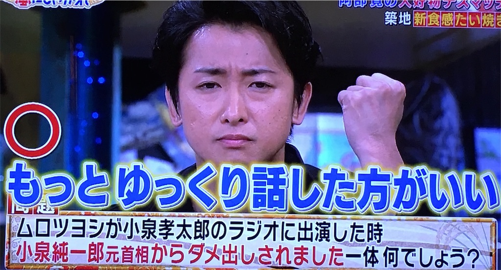 f:id:kazanehime:20161222082201j:image