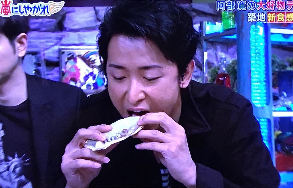 f:id:kazanehime:20161222082207j:image