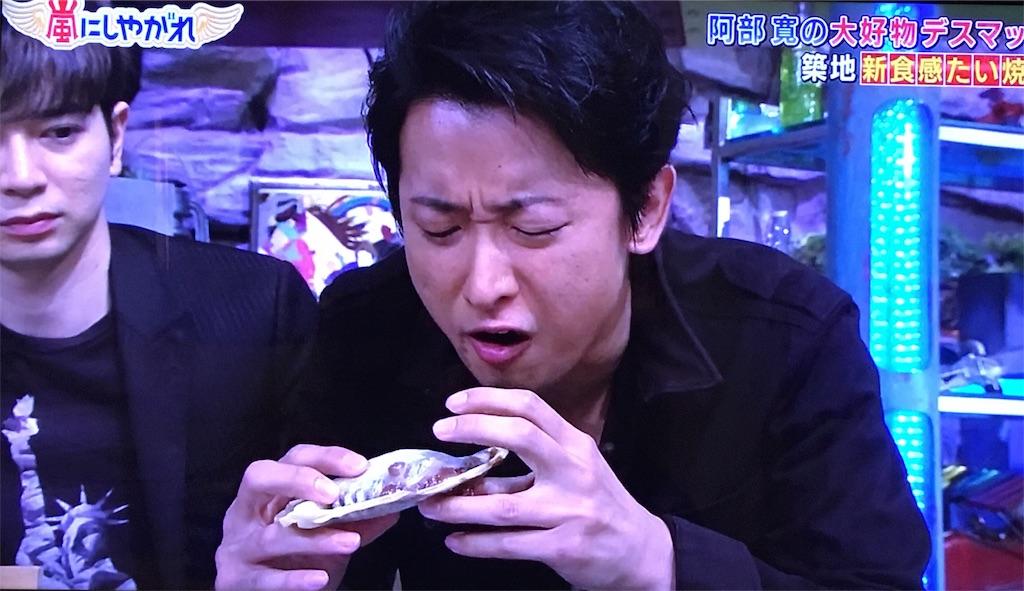 f:id:kazanehime:20161222082238j:image