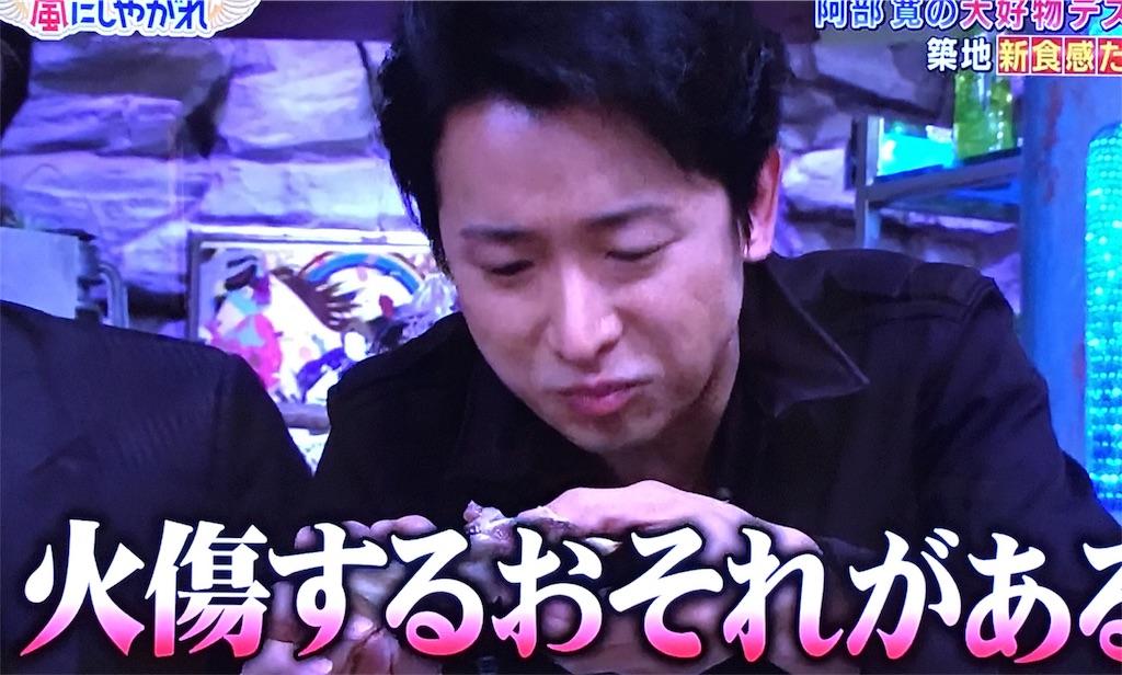 f:id:kazanehime:20161222082259j:image