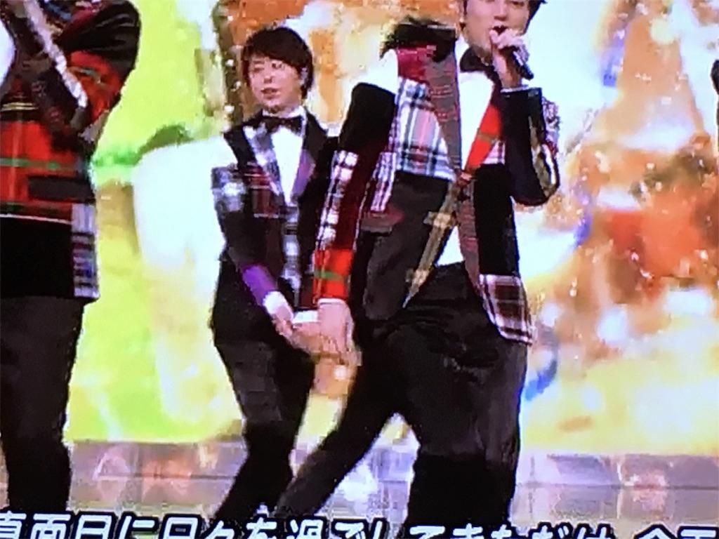 f:id:kazanehime:20161226091830j:image