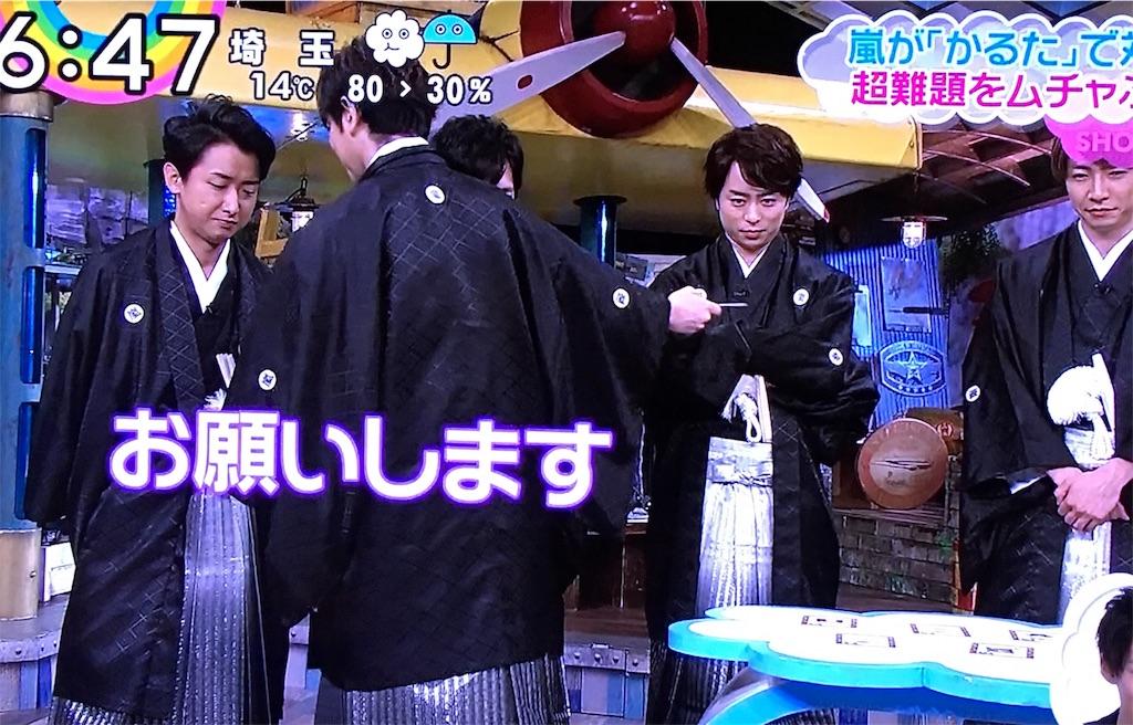 f:id:kazanehime:20161230103435j:image