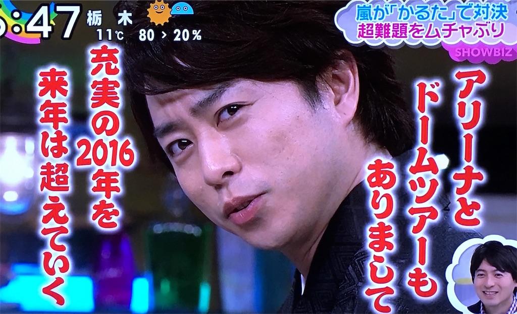 f:id:kazanehime:20161230103600j:image