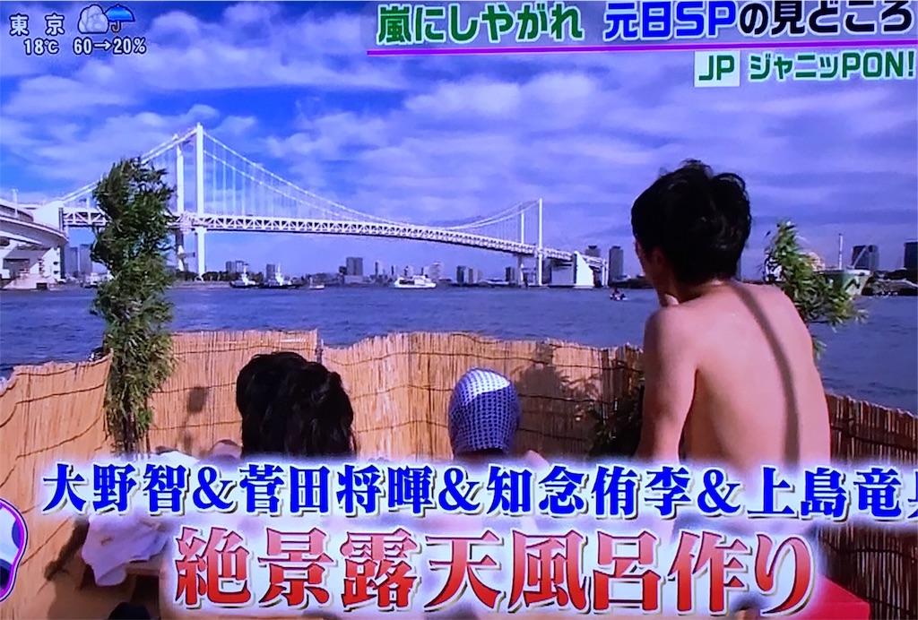 f:id:kazanehime:20161230103851j:image