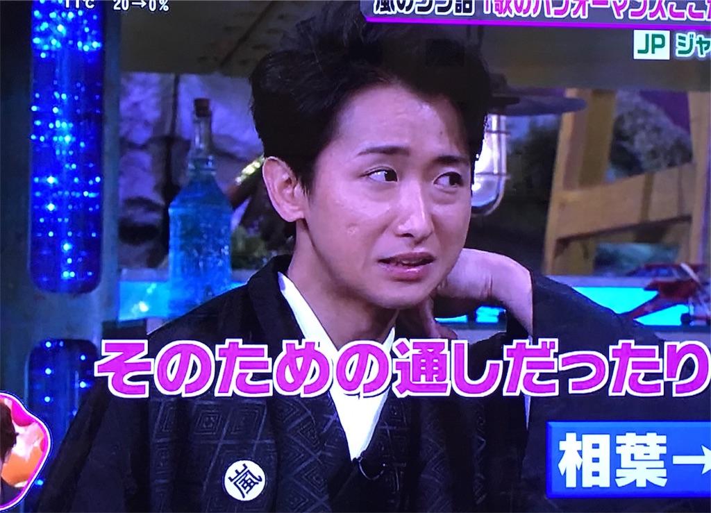 f:id:kazanehime:20161230104035j:image