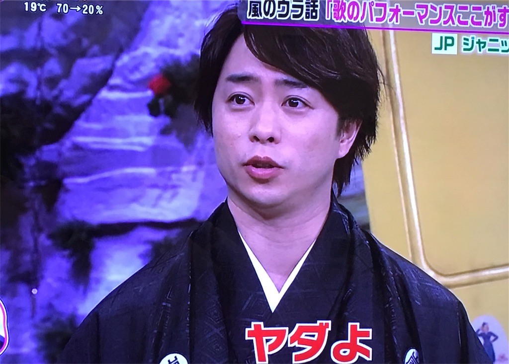 f:id:kazanehime:20161230104058j:image