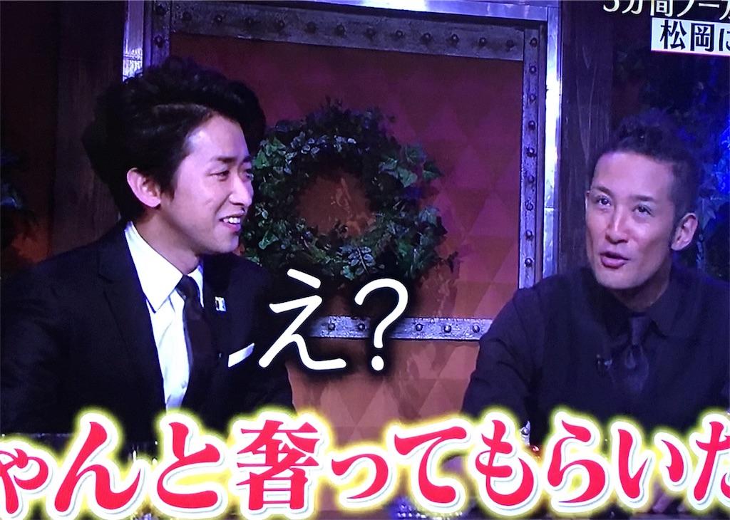 f:id:kazanehime:20170104081854j:image