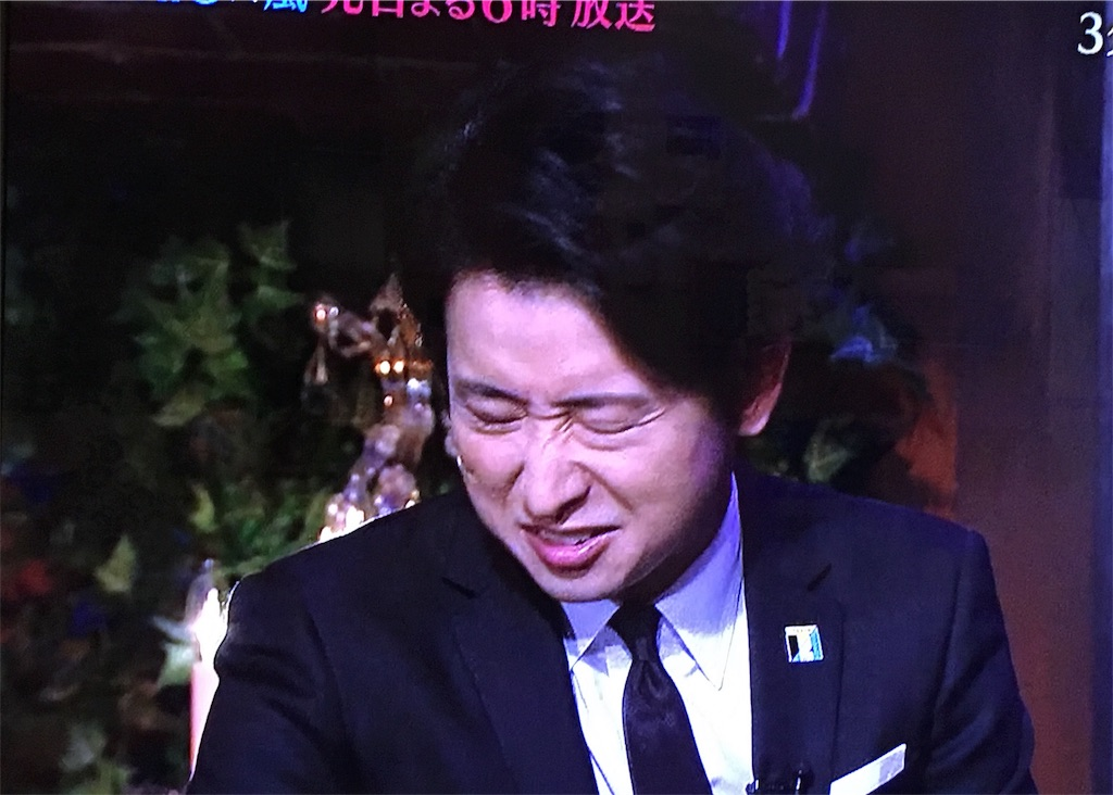 f:id:kazanehime:20170104081918j:image