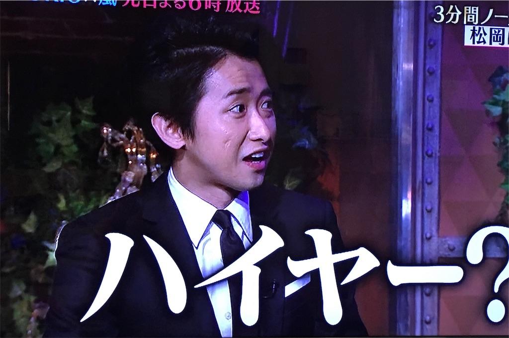 f:id:kazanehime:20170104082023j:image