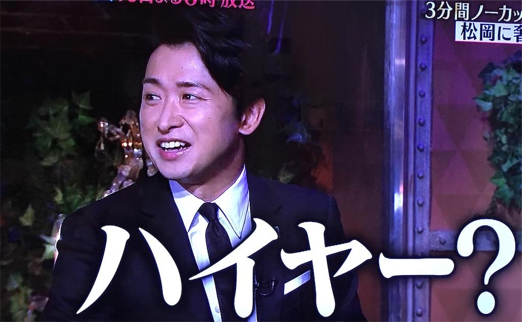 f:id:kazanehime:20170104082030j:image