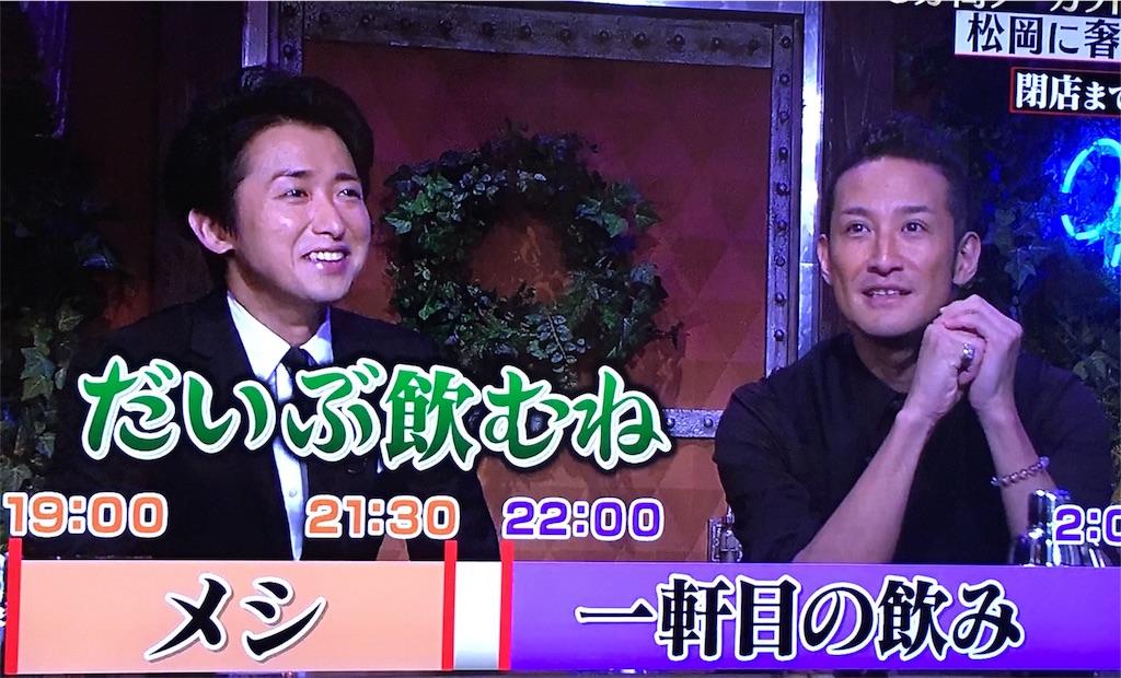 f:id:kazanehime:20170104082035j:image