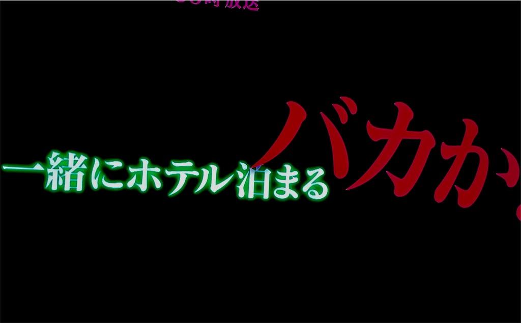 f:id:kazanehime:20170104082045j:image