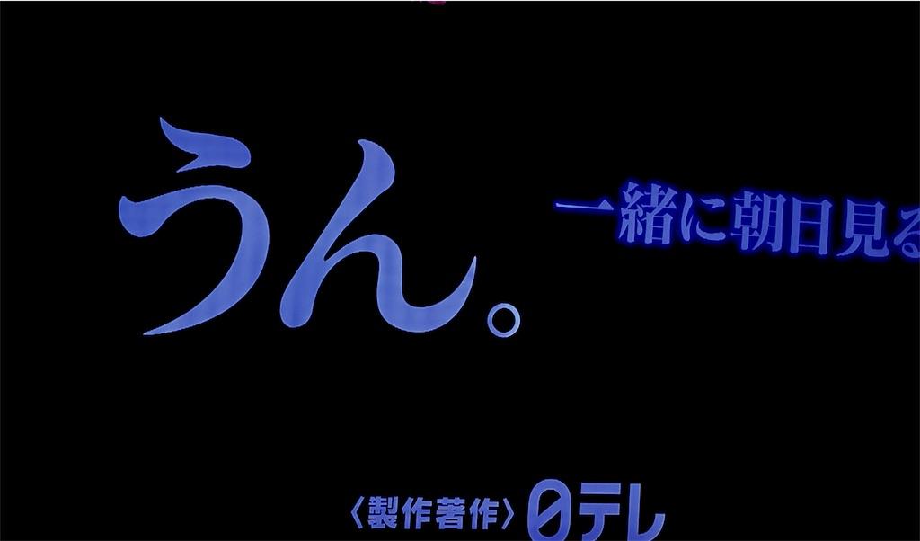 f:id:kazanehime:20170104082100j:image