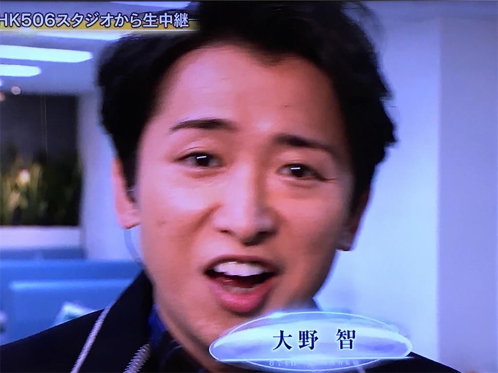 f:id:kazanehime:20170105084015j:image
