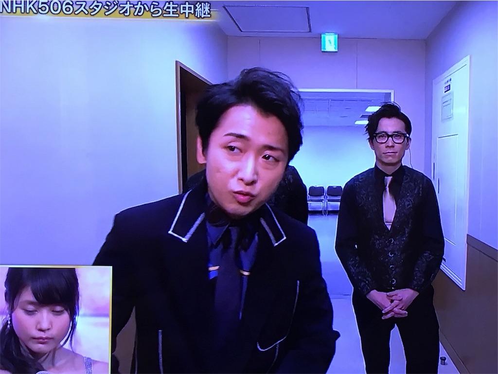 f:id:kazanehime:20170105084023j:image
