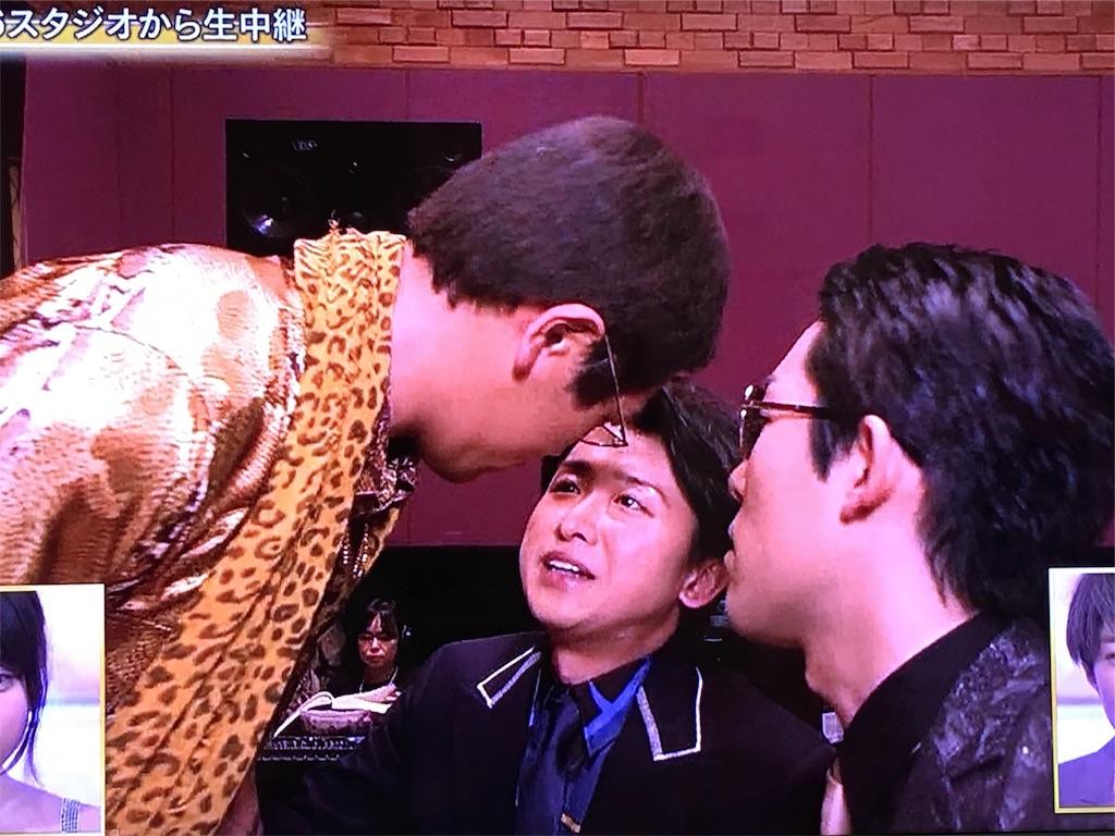 f:id:kazanehime:20170105084115j:image