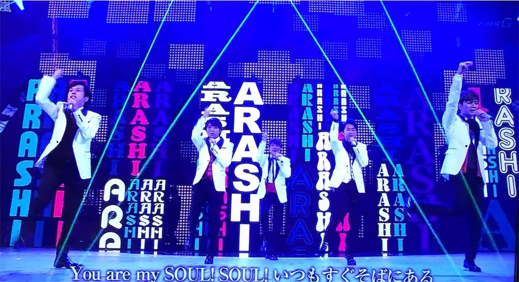 f:id:kazanehime:20170105085422j:image